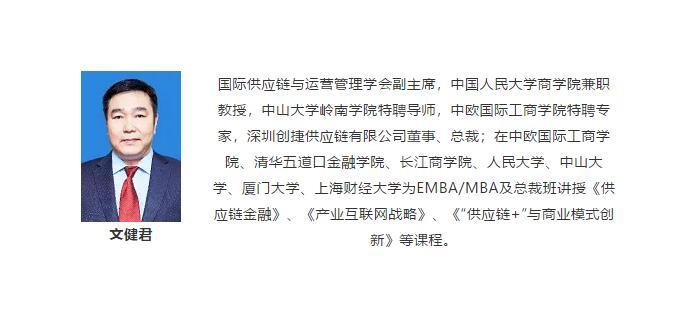 林郑月娥发表施政报告:香港国安法扭转乱局